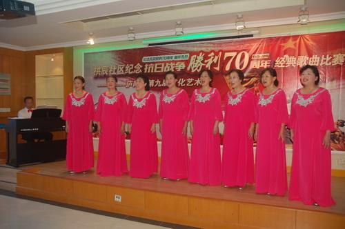 女声小合唱《红梅赞》-以歌铭记 以歌会友 勿忘国耻 珍爱和平 合肥电
