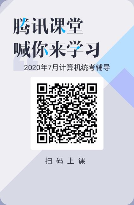 QQ图片20200616171132.png